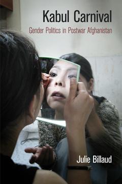 Kabul Carnival