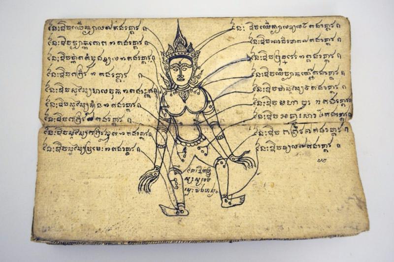 Buddhist-medicine-4