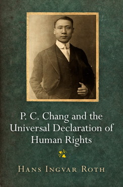 Peng Chun Chang was a modern-day Renaissance man with many strings to his  bow—teacher, university professor, playwright, director, and diplomat. 71b7d1f807